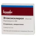 <b>Этоксисклерол р-р д/и 3% 2мл амп N5