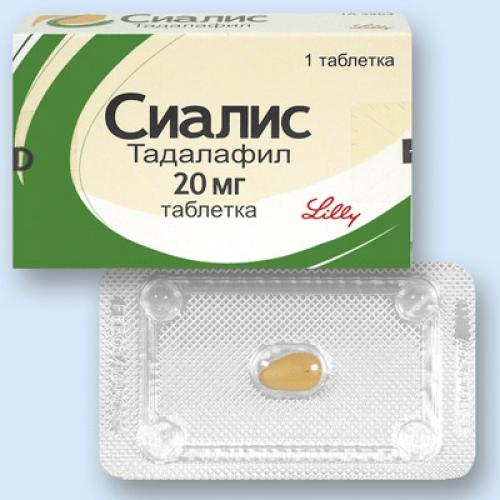 Таблетки Сиалис для улучшения эрекции