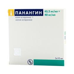 Панангин р-р д/и 10мл амп N5