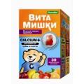 <b>ВитаМишки Кальциум+ пастилки жевательные 2.5г уп N30