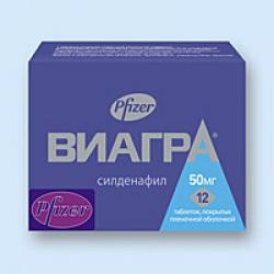 Виагра Купить В Аптеке Цена Москва
