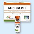 <b>Кортексин лиоф д/и в/м 10мг фл N10