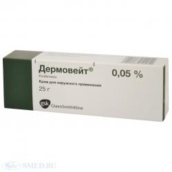 Дермовейт крем 0.05% 25г туба