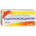 <b>Оциллококцинум гран гомеопат пенал 1г уп N30