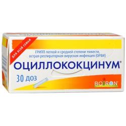 Оциллококцинум гран гомеопат пенал 1г уп N30