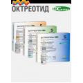 <b>Октреотид Фсинтез р-р д/и 50мкг/мл 1мл амп N5x2