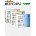 <b>Октреотид Фсинтез р-р д/и 100мкг/мл 1мл амп N5x2