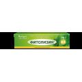 <b>Фитолизин паста 100г туба