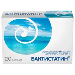 Бактистатин капсулы 0.5г блист пач карт N10x2