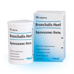 Бронхалис-Хель тб с/лингв  фл N50