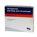 <b>Актовегин р-р д/и 40мг/мл 10мл амп N5