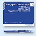 <b>Апидра СолоСтар р-р д/и п/к 100ЕД/мл 3мл шприц-ручка N5