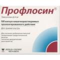 <b>Профлосин капс киш/раств пролонг 0.4мг блист N10x10