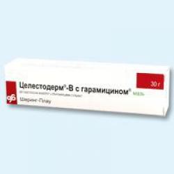 Целестодерм-В с гарамицином крем 30г туба
