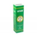 <b>Карталин защитно-профилактическая мазь туба 100мл уп