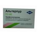 <b>Альтерпур лиоф д/и в/м и п/к 75МЕ фл компл раств