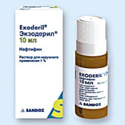 Экзодерил р-р наружн 1% 10мл фл