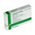 <b>Глиатилин р-р д/и 250мг/мл 4мл амп N3