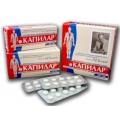 <b>Капилар таблетки уп N200