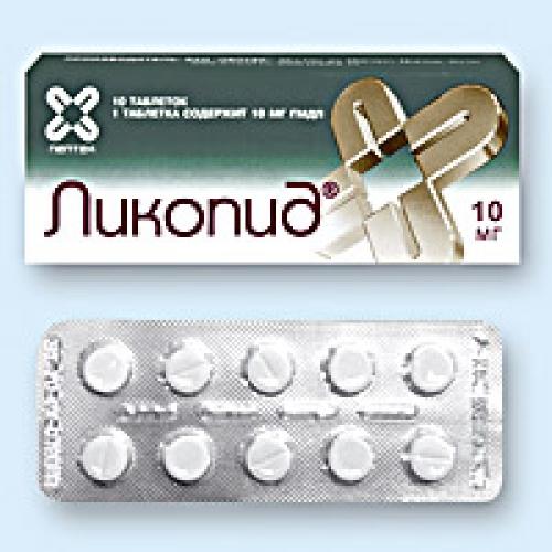 Лечение Псориаза В Харькове Форум