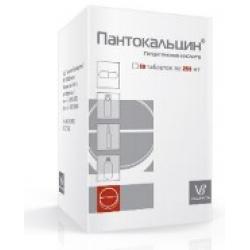Пантокальцин тб 500мг бан пласт N50