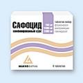 <b>Сафоцид тб набор блист пач карт N4