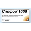 <b>Сиофор 1000 тб п/о 1000мг блист N15x4